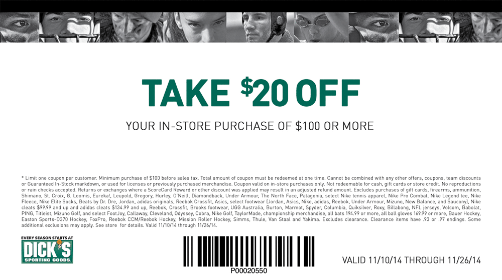 dicks sporting goods discount promo code