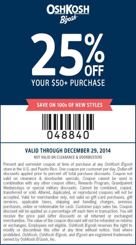 OshKosh Bgosh Coupon November 2017 25% off $50 at OshKosh Bgosh