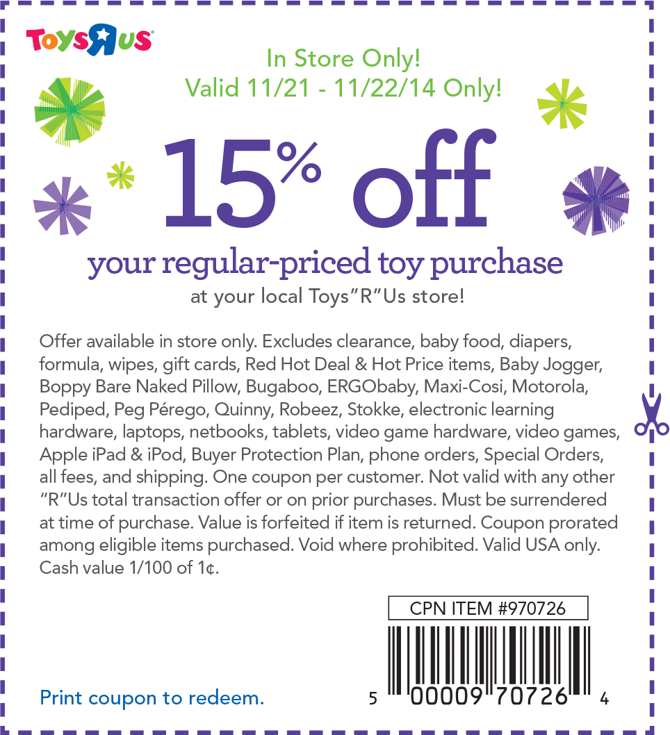 Toys R Us Coupon April 2017 15% off at Toys R Us