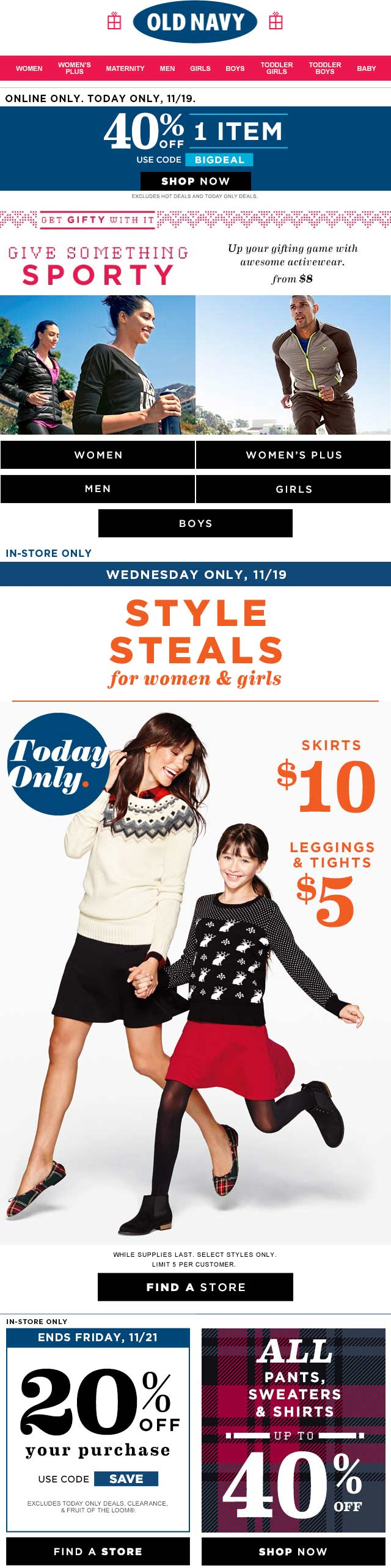 Old Navy Coupon August 2017 20% off today at Old Navy, or 40% online via promo code BIGDEAL