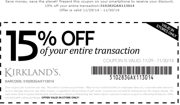 Kirklands Coupon February 2017 15% off at Kirklands homegoods