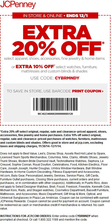 JCPenney Coupon January 2017 20% off at JCPenney, or online via promo code CYBRMNDY