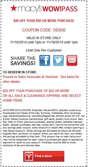 macys coupons in store printable